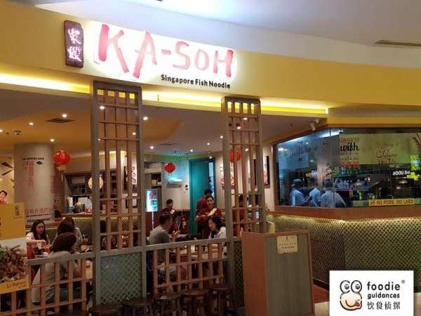 Ka-Soh Restaurant