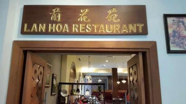 Lan Hua