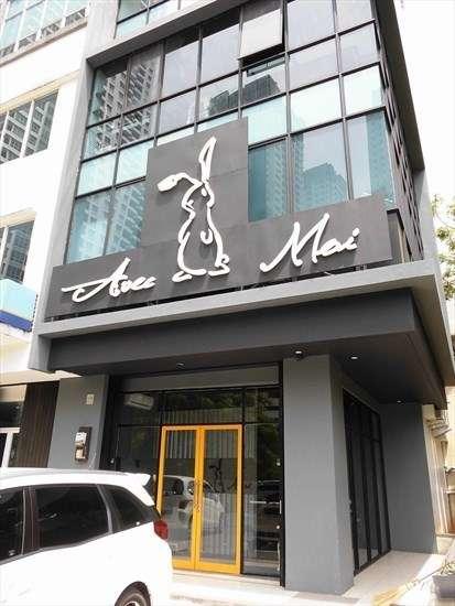 Avec Moi Restaurant