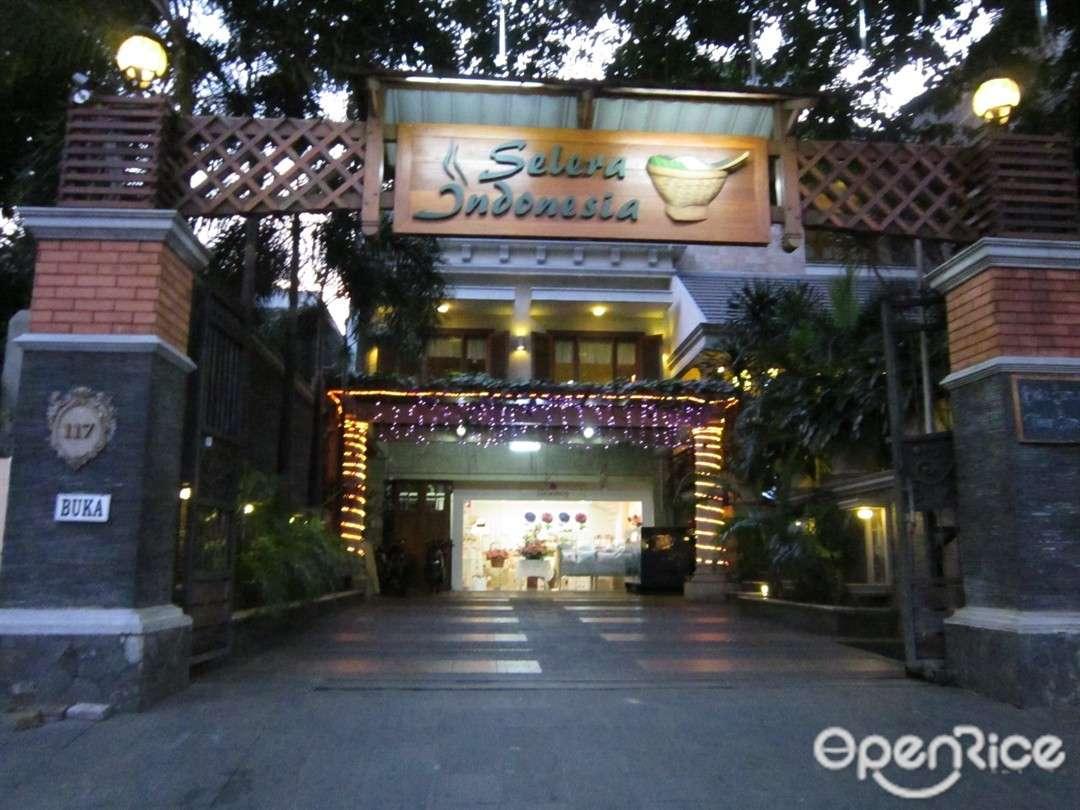 Rumah Makan Selera Indonesia
